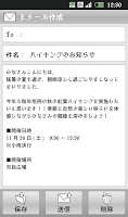 Screenshot of モリサワ TBオズ