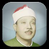 Abdulbasit - Quran online