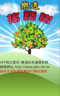 NOWnews 今日新聞 - Now省錢+ 消費高手 網購達人 Nownews購物中心
