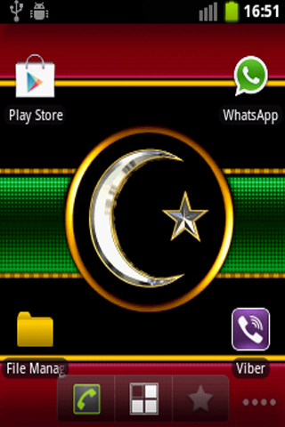 Islam Live Wallpaper