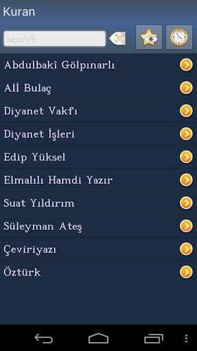 Türkçe Kur'an +