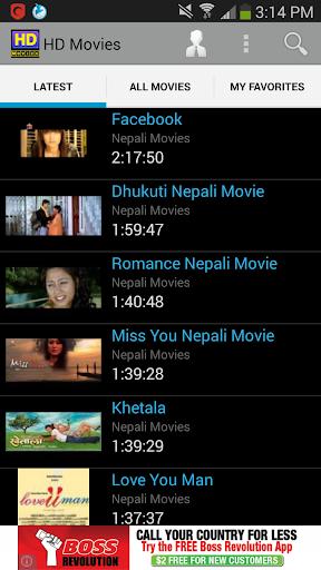 Nepali Videos