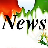Headlines news India