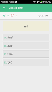 Learning Japanese – Miniaturansicht des Screenshots