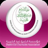 Eid Charity