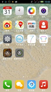 IOS7++ launcher theme