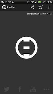 Ladder - 一键翻墙VPN