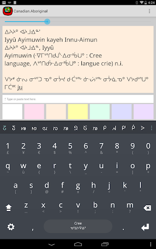 Canadian Aboriginal Keyboard