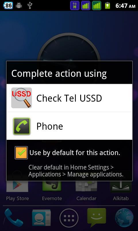 Check Tel USSD- screenshot