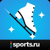 Фигурное катание+ Sports.ru