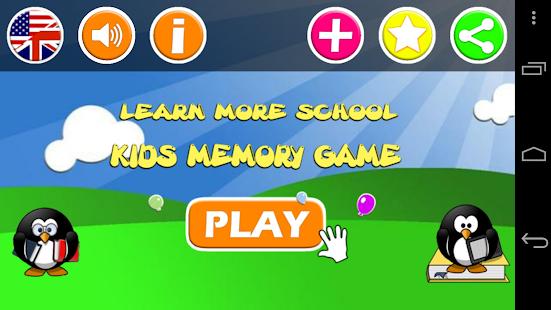 婴儿儿童游戏记忆拼图 Kidsgame PuzzleFull