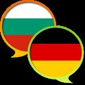 German Bulgarian Dictionary Fr icon