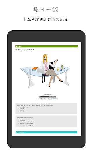【免費教育App】學英文——Gymglish英語課程-APP點子