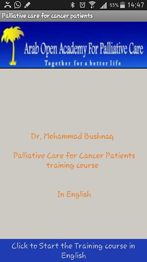 Dr Bushnaq Palliative Course