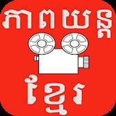 Khmer Pheap Yun