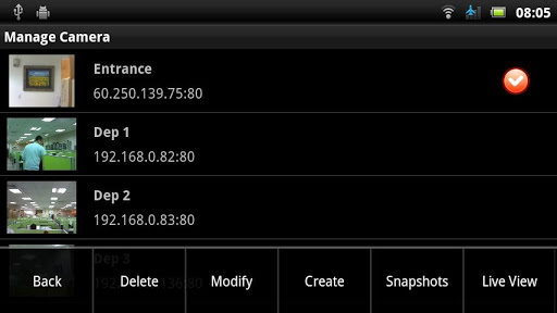 SecuAngel 6.3.0 screenshots {n} 3