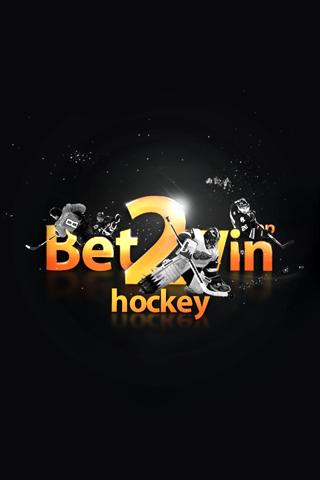 Bet 2 Win - NHL Betting - screenshot