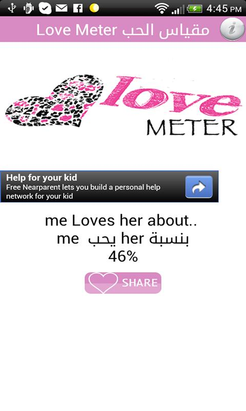Love Meter - - screenshot