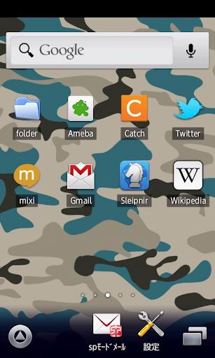 玩個人化App|ミリタリー♪迷彩柄 アンドロイド壁紙 ver6免費|APP試玩