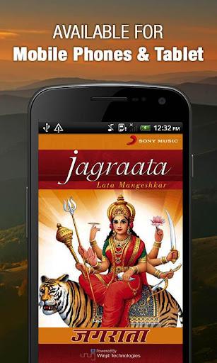 Jagraata - Navaratri Songs