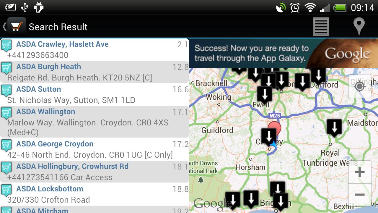 Superstores Locator Free - screenshot