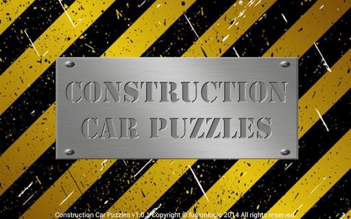 Construction Car Puzzles