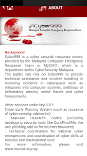 Cyber999 Mobile Application- screenshot thumbnail