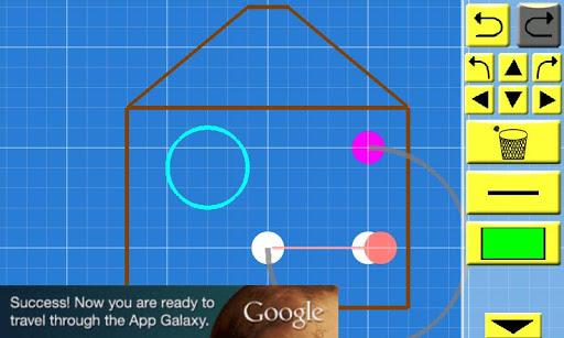 無料工具Appのマイルーム設計無料 記事Game