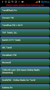 Tamil Radio Online - screenshot thumbnail