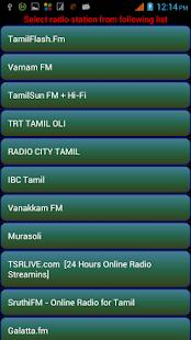 Tamil Radio Online - screenshot thumbnail