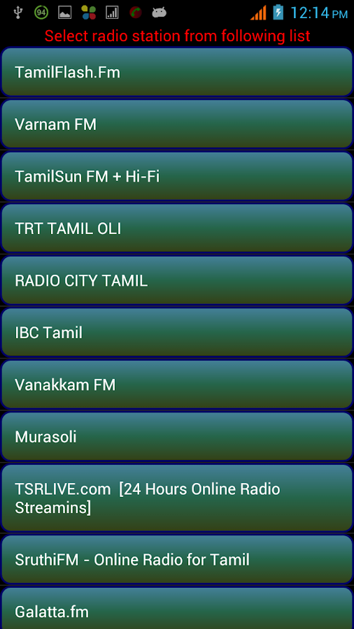 Tamil Radio Online - screenshot