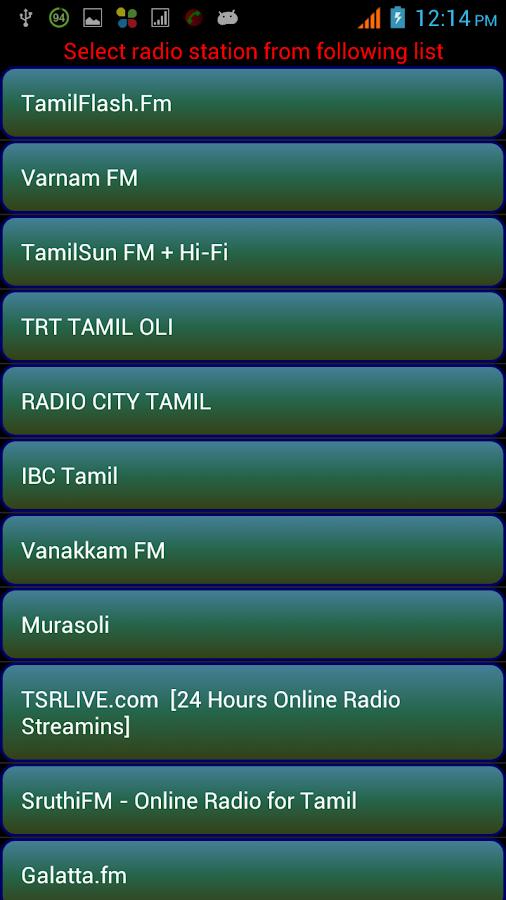 Tamil Radio Online - screenshot