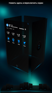 Next Launcher Theme GlowBlue v1.2