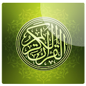Audio Quran Mp3 New logo