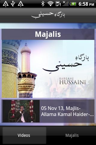 Bargah-e-Hussaini