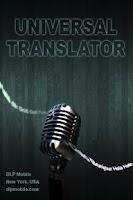 Screenshot of Speaking Italian Translator
