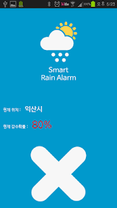 Smart Rain Alarm screenshot 3