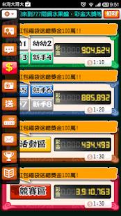 88 slots apk