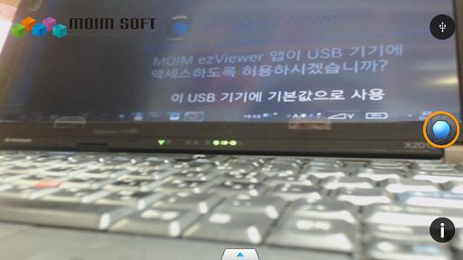 免費下載媒體與影片APP|USB Camera Trial Ver. ezViewer app開箱文|APP開箱王