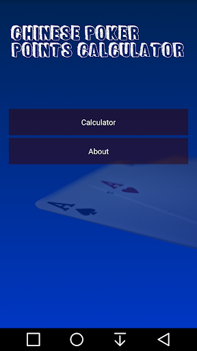 OFC Chinese Poker Calculator