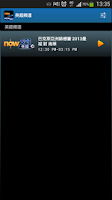 Screenshot of BPL Channel