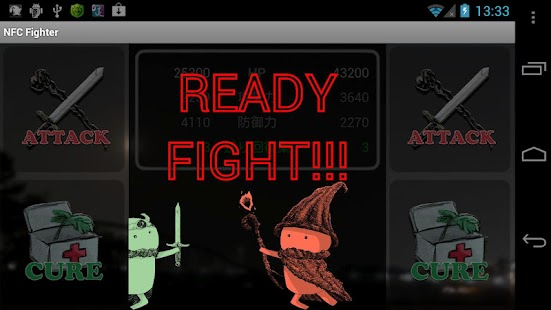 NFC Fighter - screenshot thumbnail