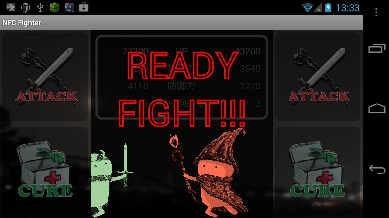 NFC Fighter- screenshot