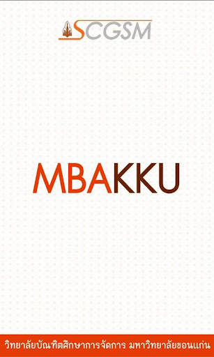 MBA KKU Official