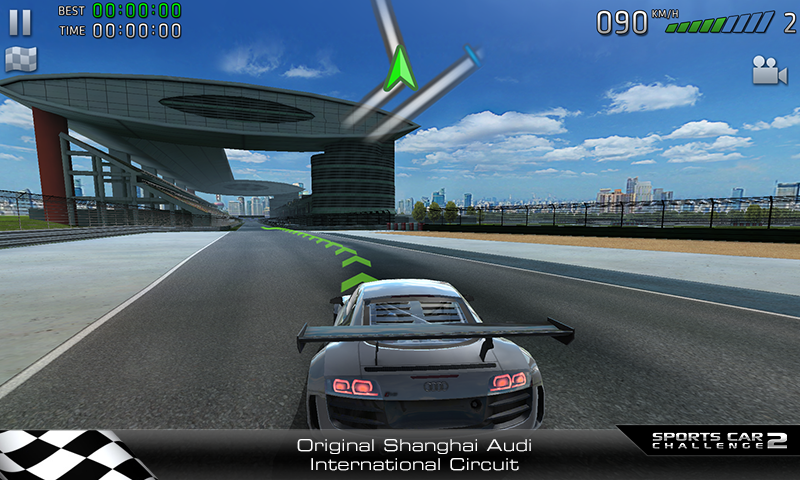 Sports Car Challenge 2- screenshot