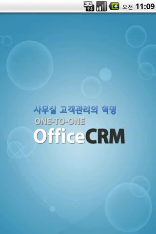 OfficeCRM- screenshot