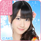 AKB48きせかえ(公式)柏木由紀-SI-