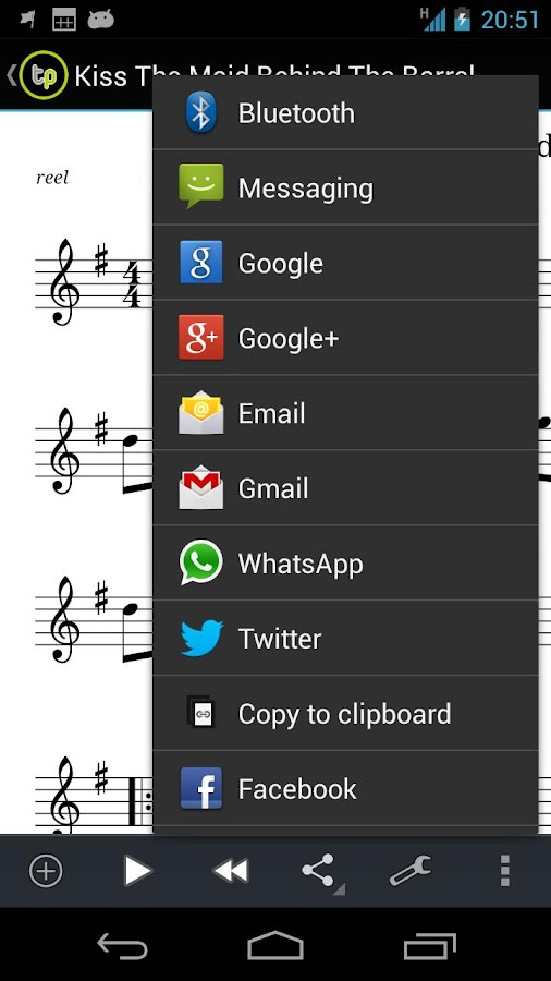 Tunepal - screenshot