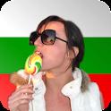 Talk Bulgarian logo
