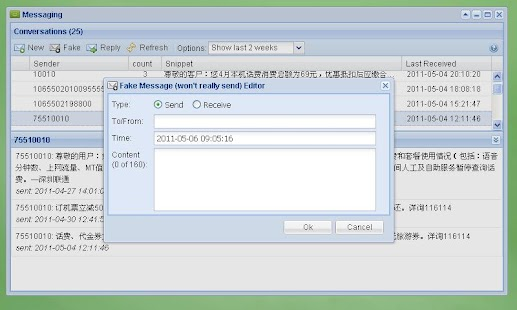 Remote Web Desktop Full - screenshot thumbnail